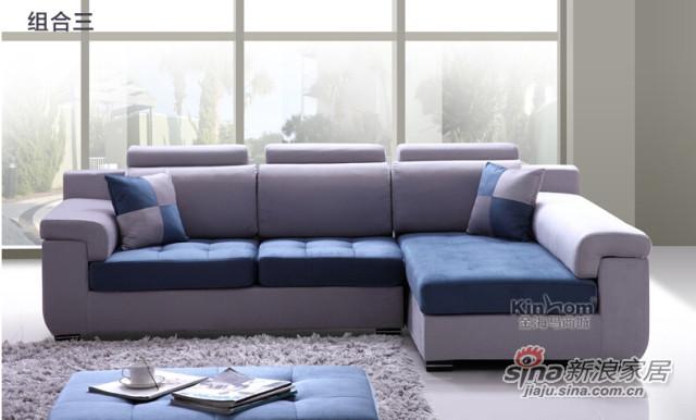 蓝色+灰色绒布布艺沙发组合-3