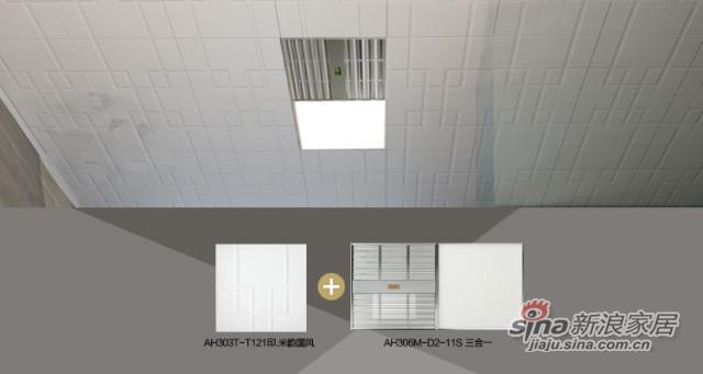 LED三合一取暖器-1