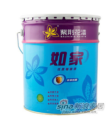 紫荆花如家优质墙面漆