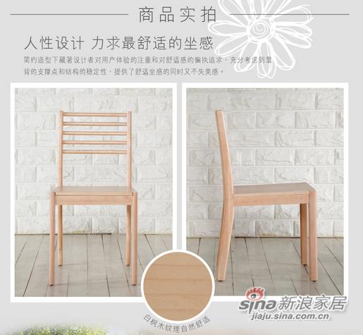 皇朝家私实木餐桌椅-1