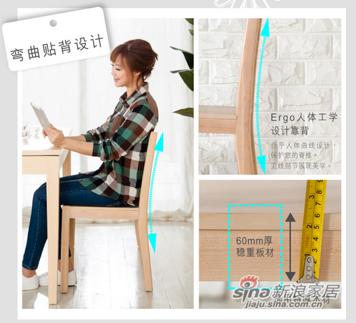 皇朝家私实木餐桌椅-2