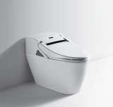 航标卫浴即热式一体化低水箱智能坐便器