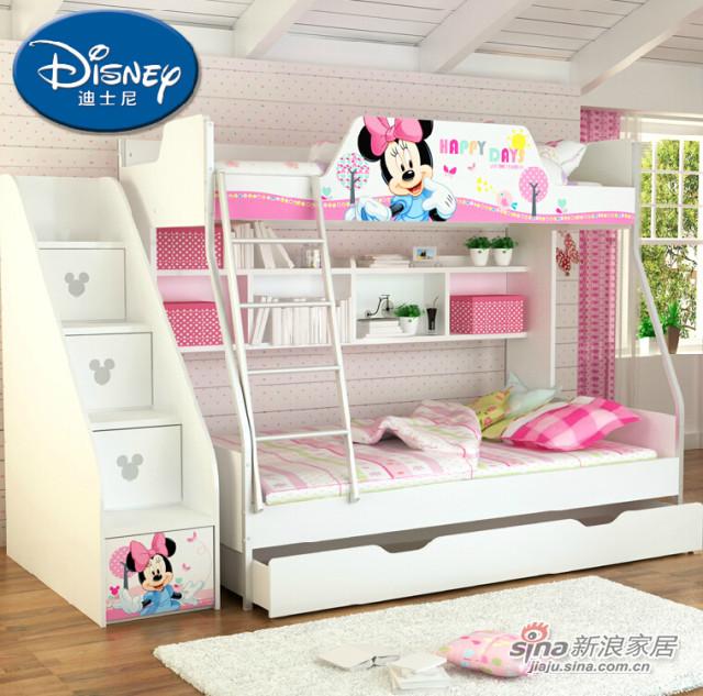 酷漫居迪士尼家具儿童子母床高低床GDC111-137