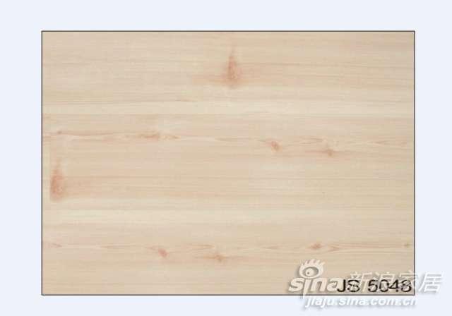久盛水晶恋情js5048-0