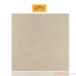 马可波罗-印地安砂岩系列-墙地砖CH8352(800*800mm)