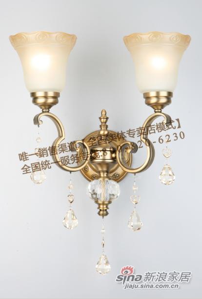 百得诗特-阿玛迪斯系列吊灯壁灯-4