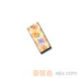 红蜘蛛瓷砖-墙砖(腰线)-RY43000C-H5(125*300MM)