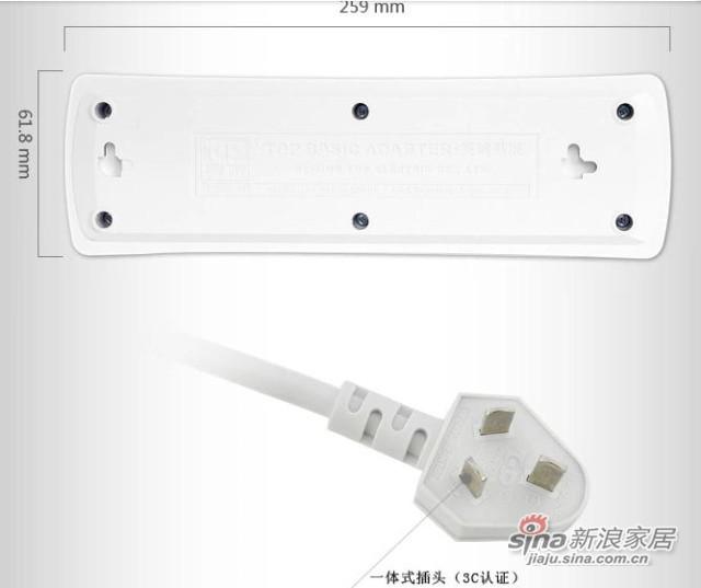 突破接线板插座3插位-3