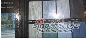 美国阿姆斯壮PVC地板塑胶地板
