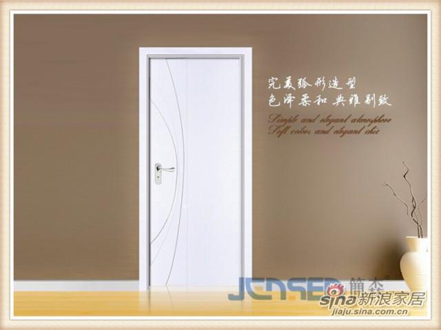 简森木门混油平板烤漆门