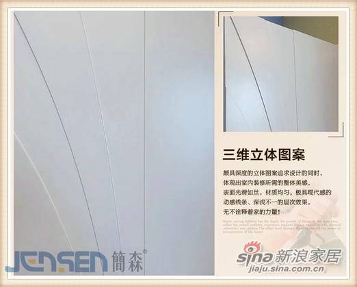 简森木门混油平板烤漆门-3