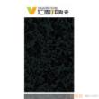 汇德邦瓷片-品味悉尼系列-暗香系列1-YC45289T(300*450MM)