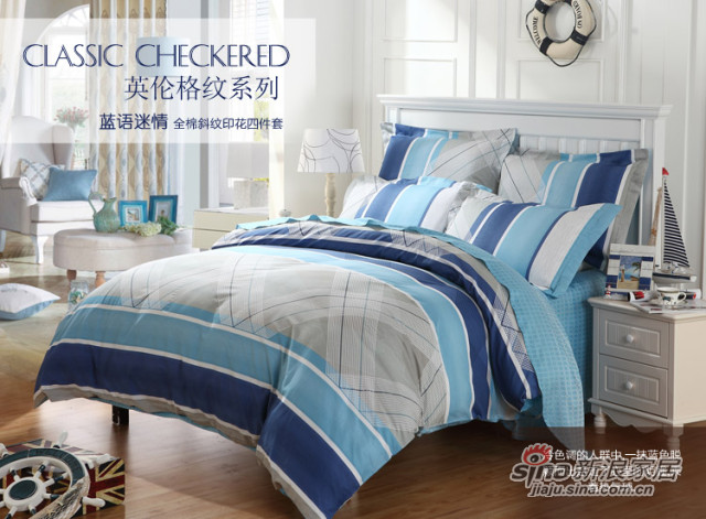 水星家纺 四件套 纯棉 全棉斜纹印花被罩 全棉被套床单 蓝语迷情 多花型-1