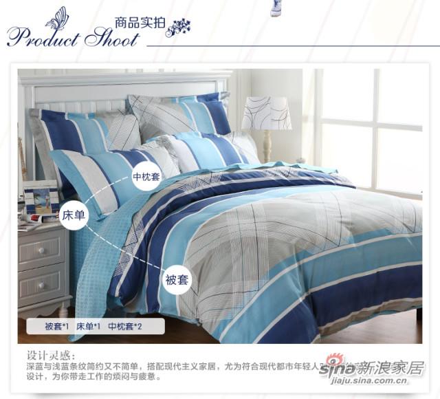 水星家纺 四件套 纯棉 全棉斜纹印花被罩 全棉被套床单 蓝语迷情 多花型-2