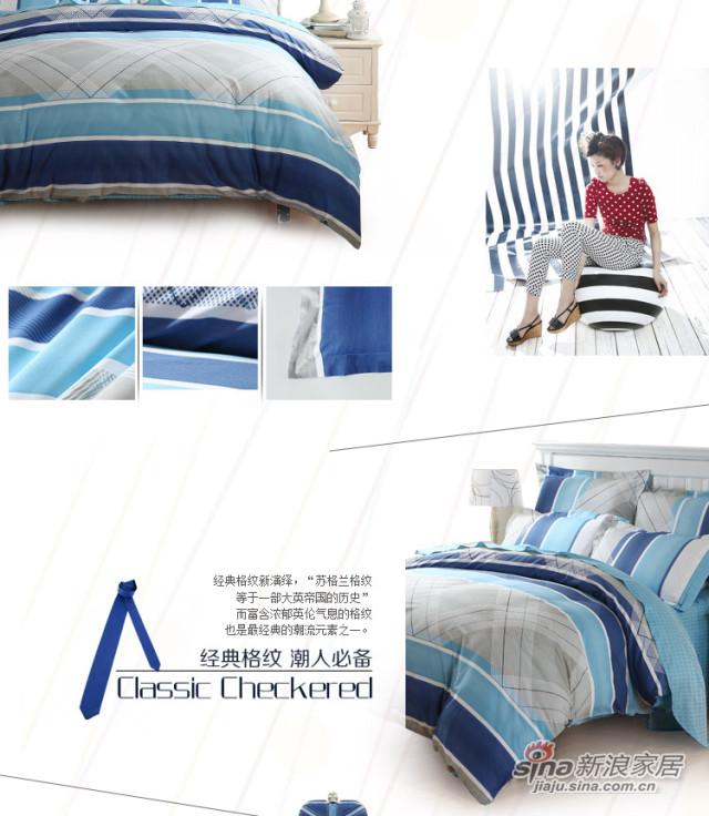 水星家纺 四件套 纯棉 全棉斜纹印花被罩 全棉被套床单 蓝语迷情 多花型-3