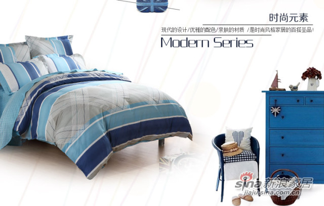 水星家纺 四件套 纯棉 全棉斜纹印花被罩 全棉被套床单 蓝语迷情 多花型-4