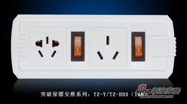 突破大功率插座带开关TZ-HD3-0