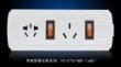 突破大功率插座带开关TZ-HD3