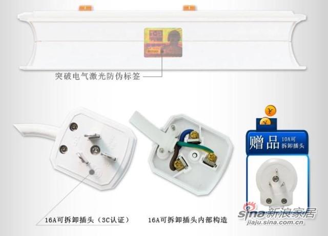 突破大功率插座带开关TZ-HD3-4