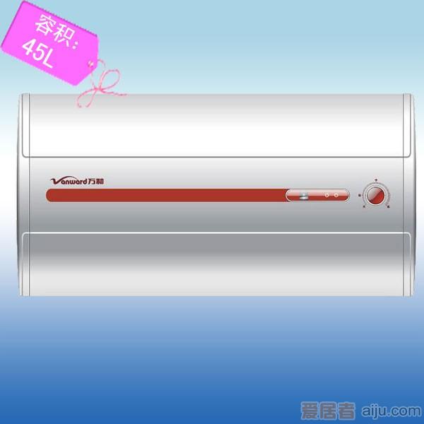 万和机械调温型电热水器DSZF45-F2(白色)45L