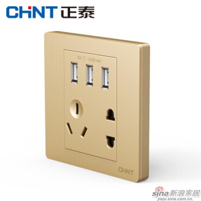正泰开关插座面板 2V曼哈顿系列香槟金五孔带三位USB