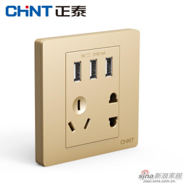 正泰开关插座面板 2V曼哈顿系列香槟金五孔带三位USB-1