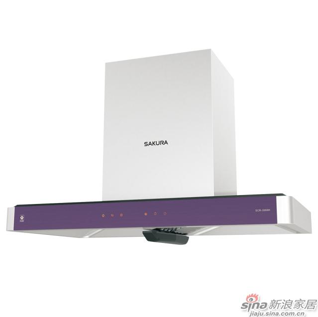 樱花天长地久紫水晶系列烟灶-2