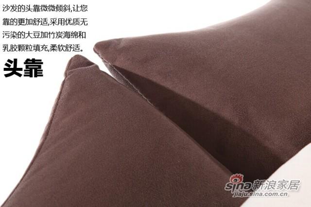 康耐登羽绒皮布沙发-2