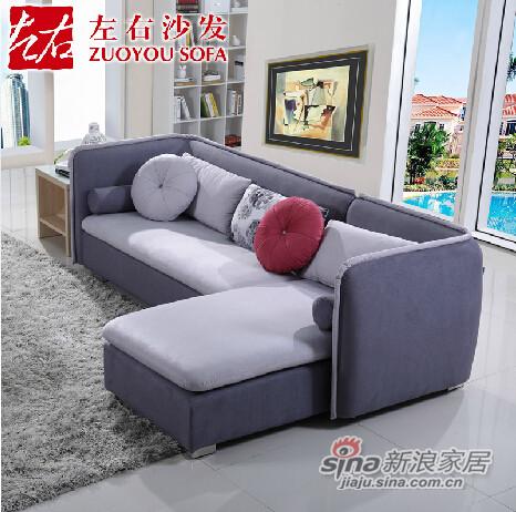 左右布艺 现代时尚沙发 DZY2110