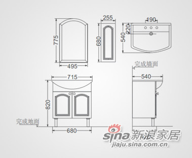 现代柜 HDFL039-04-1