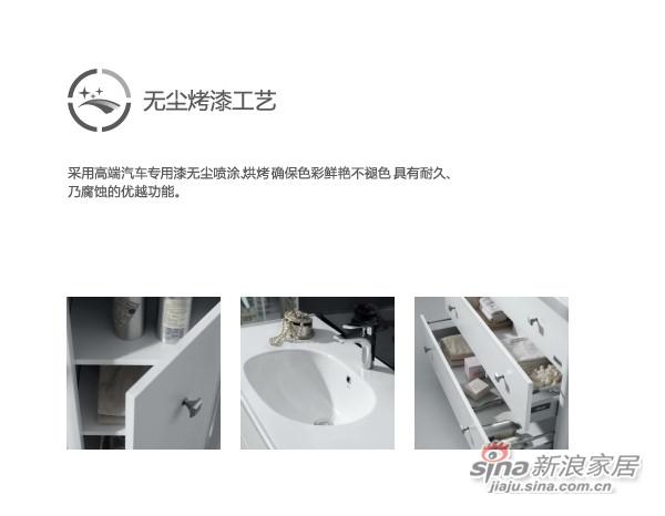 现代柜 HDFL039-04-2