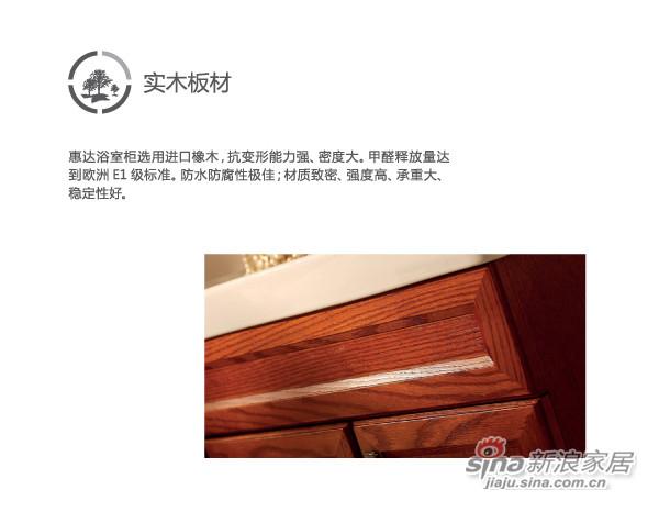 现代柜 HDFL039-04-5