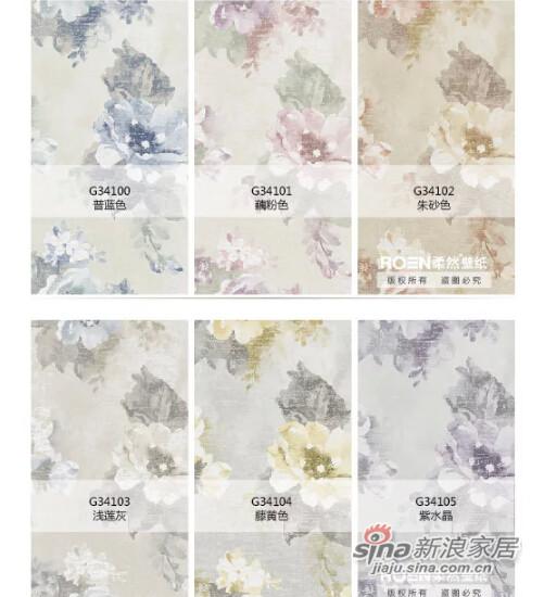 柔然壁纸英国设计水墨花瓣比利时无纺墙纸-2