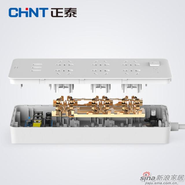 正泰电工新国标带保护门插座多功能插排接线板插线板排插拖线板-2