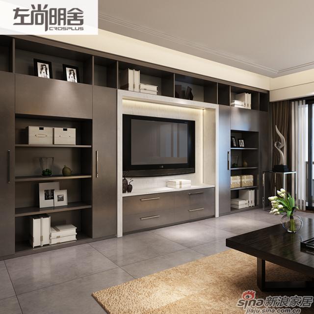 左尚明舍现代客厅