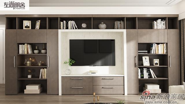 现代客厅-4