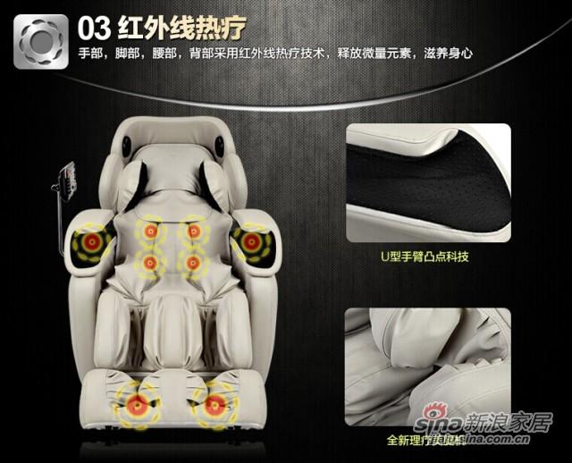 芝华仕电动按摩椅M100 -1
