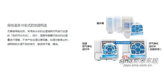 加湿型空气净化器 KC-CD60-W-1