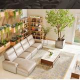 联邦米尼V系列GN135沙发