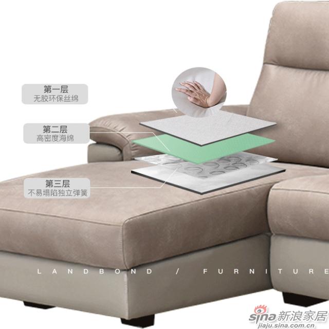 联邦米尼V系列GN135沙发-1