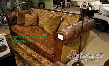 嘉美世家美国原装进口沙发OM-71585-0