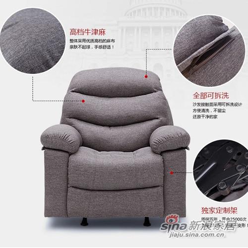 圆弧靠背可摇摆懒人沙发-2