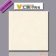 汇德邦瓷砖-抛光砖-富士白PF6061(600*600MM)