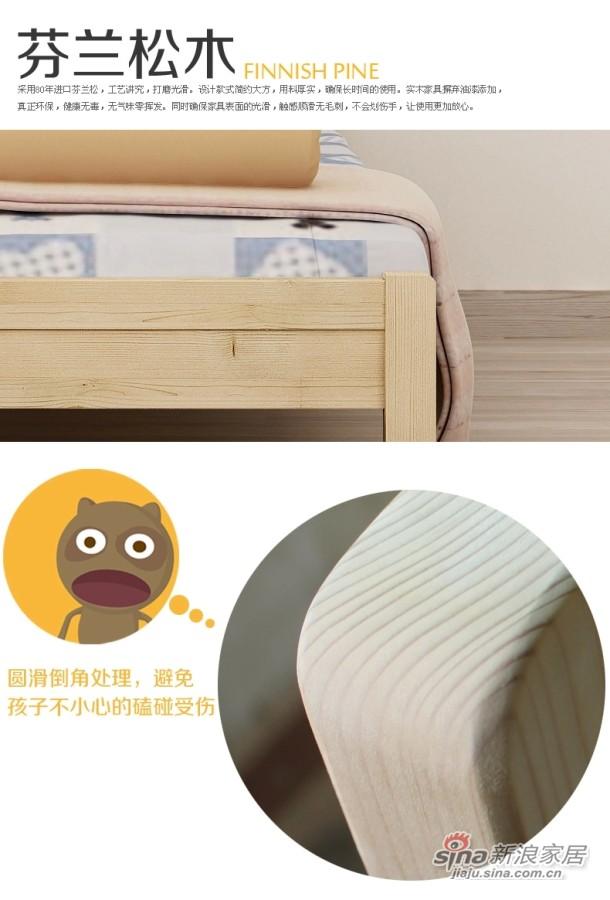 七彩人生 儿童实木床单人床-3
