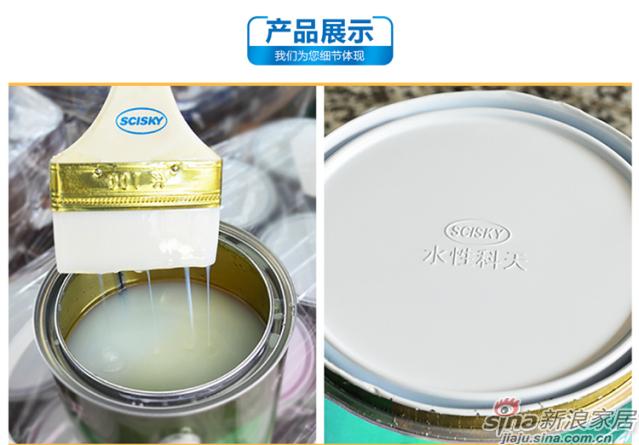 水性润莹木器二合一白漆-8