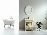 高第浴室柜 GM10-25