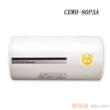 史密斯-变容速热节能系列CEWH-80P3A(∮463*855MM)