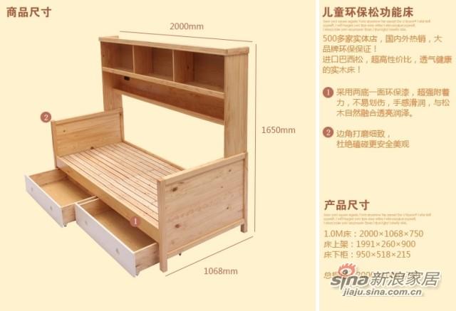 喜梦宝 实木家具韩式实木床1米单人床松木床儿童床储物床书架抽屉-4
