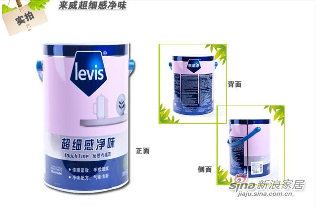超细感净味优质内墙乳胶漆