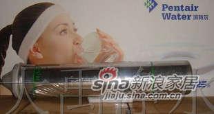 爱惠浦净水器-0